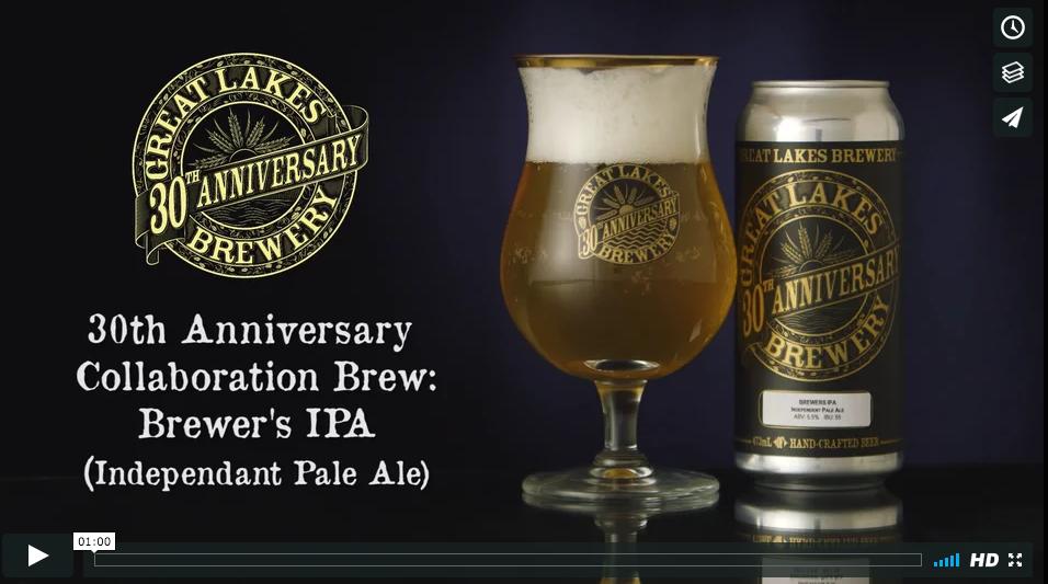 the Brewers ipa screen grab